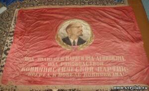 Флаг СССР - 6782936.jpg