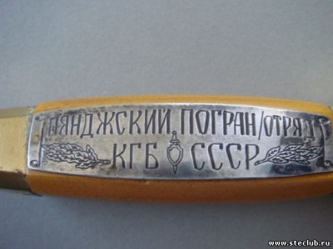 Ножи - 6156323.jpg