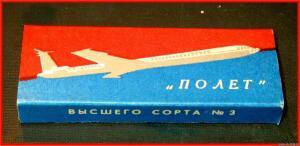 Коллекция Вовчика - 1516285.jpg