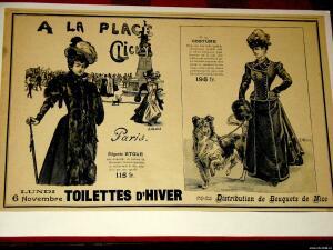 Реклама-парфюм и пр.... - 3944968.jpg