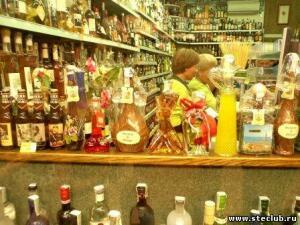 Фигурные бутылки. Советские и наши дни. - 6131344.jpg