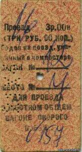 старые бумаги - 4475966.jpg