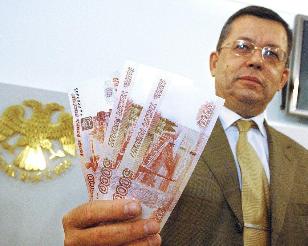 фото новых купюр валюты россии интерьере ресторана
