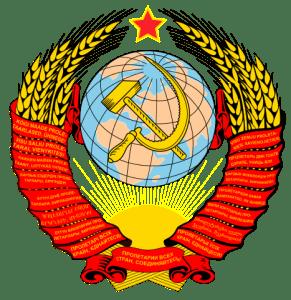 Герб СССР (1946-1956)