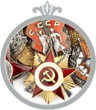 Каталог медалей и орденов СССР