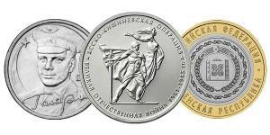 Юбилейные-монеты-России-1999-2014-годов