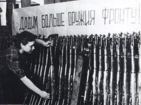 Определитель-справочник гильз, патронов, их клейма и описания