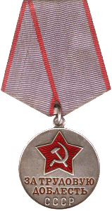 Medal_For_Labour_Valour_Current