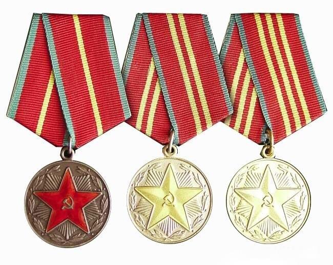 Медаль За безупречную службу