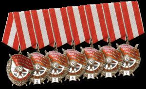 Орден Красного Знамени (1)