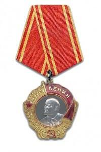 Орден Ленина (3)