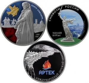 Монеты из драгоценных металлов 2015 года