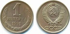 1k1991