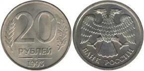 rus-20r-1993-mmd