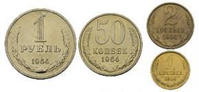 Цены на монеты СССР 1964 года