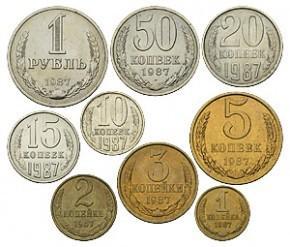 Цены на монеты СССР 1987 года