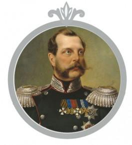 Монеты Александра II 1855-1881 год
