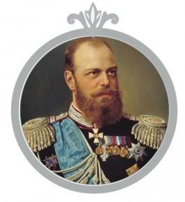 Монеты Александра III 1881-1894 год