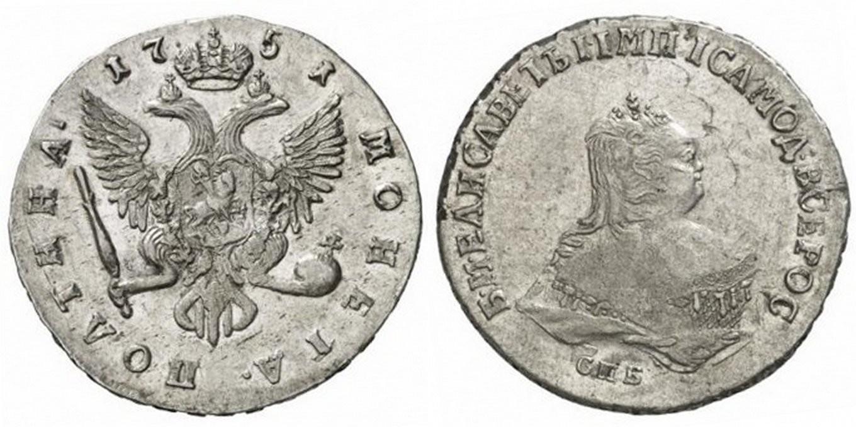 50 копеек 1751 года