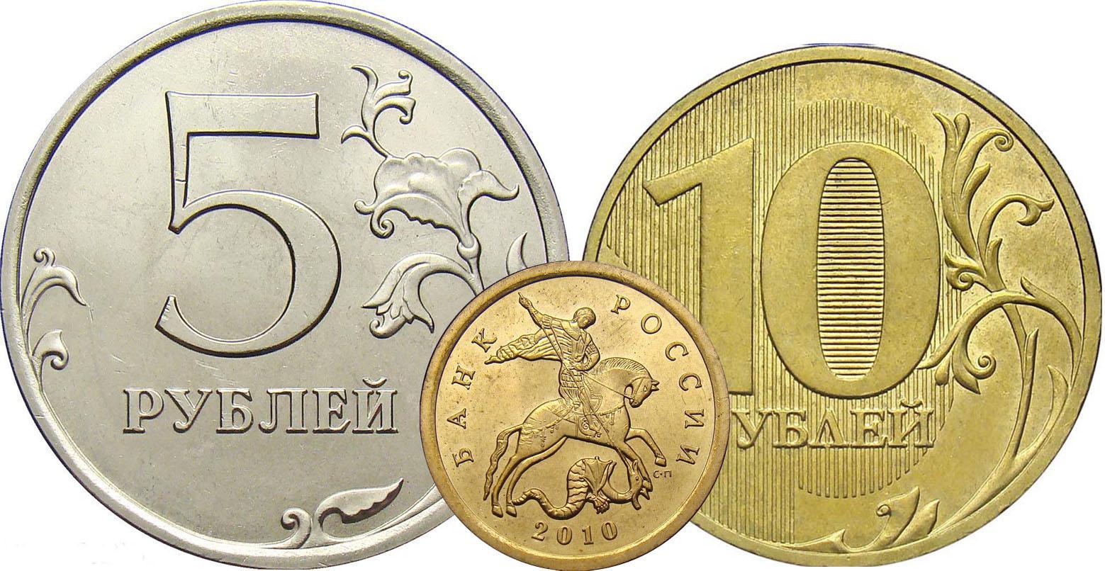 Цены на монеты 2010 года