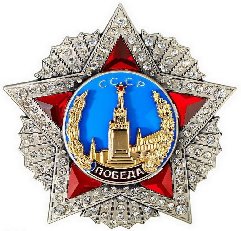 Содержание и вес драгоценных металлов в орденах СССР