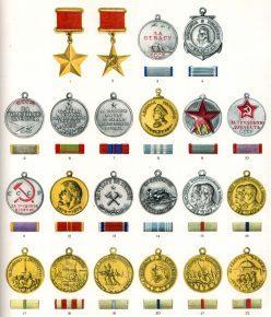 medali1