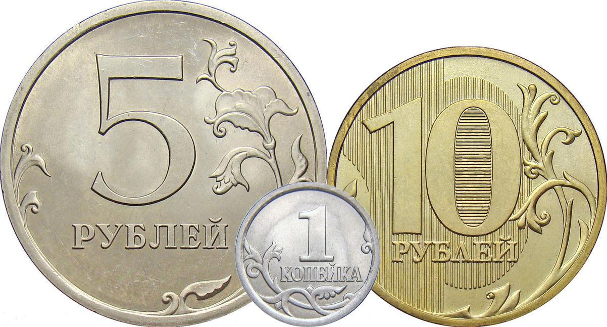 Цены на монеты 2009 года