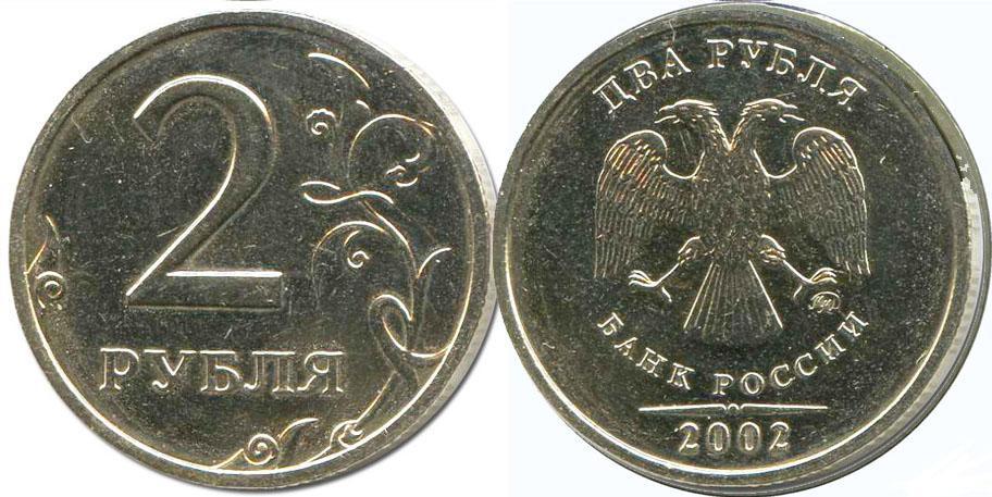 Картинки 2002 год