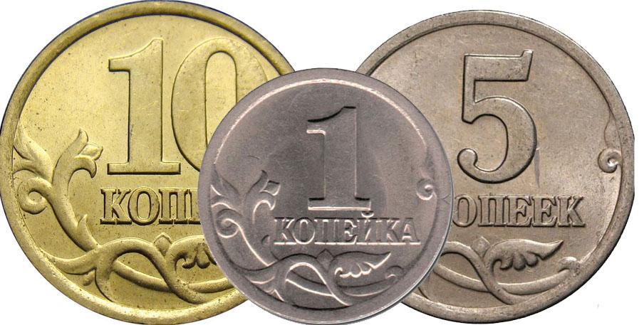 Цены на монеты 2000 года