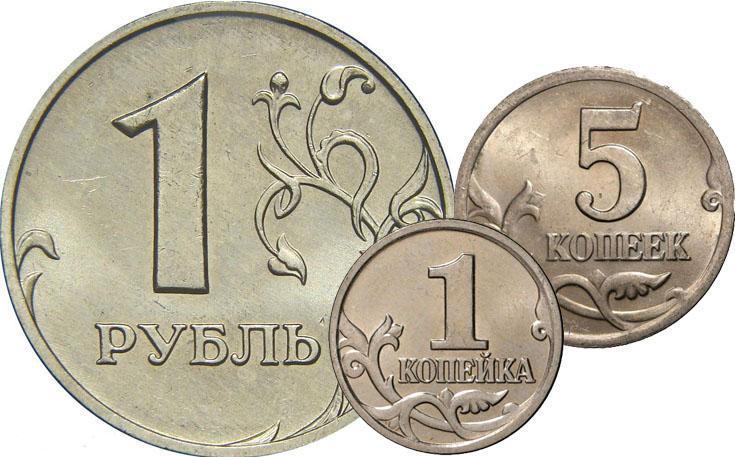 Цены на монеты 2002 года