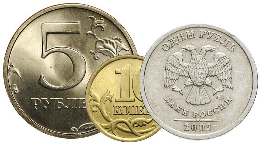 Цены на монеты 2003 года