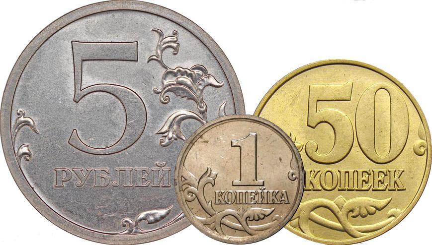Цены на монеты 2006 года
