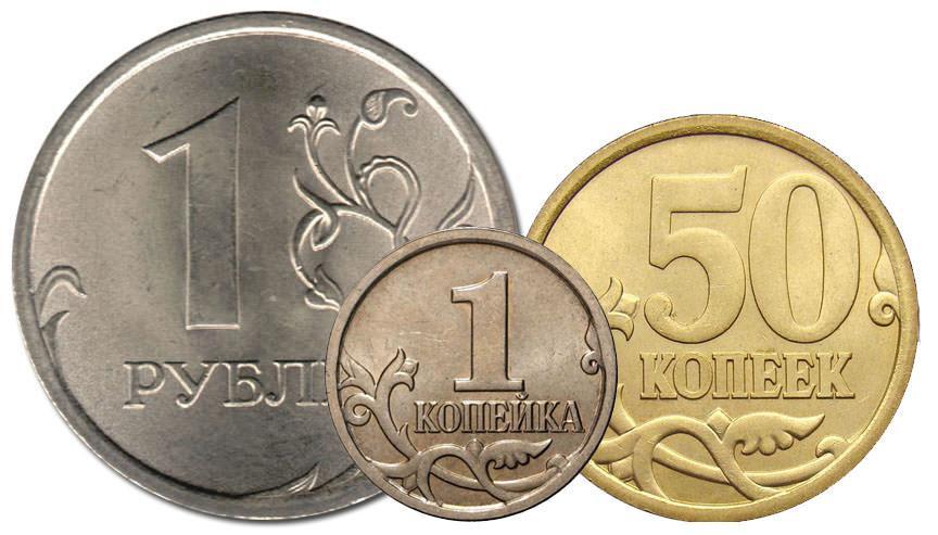 Цены на монеты 2007 года