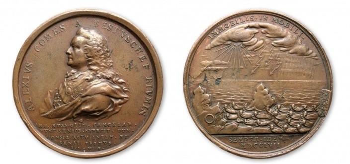 Именные медали Екатерины II