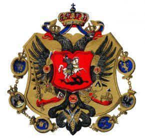 Каталог Орденов Российской Империи