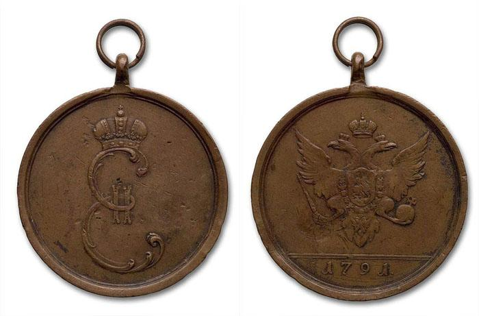 Медаль с вензелем Екатерины II