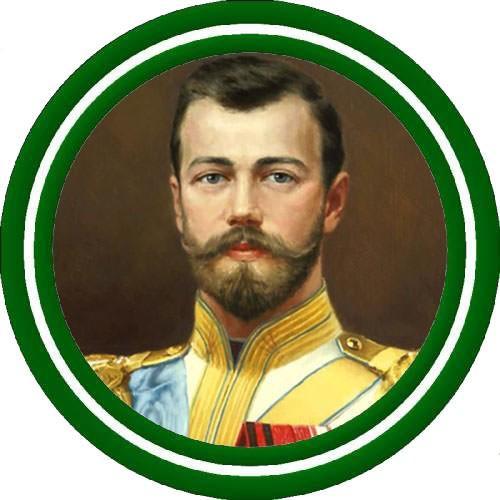Медали правление Николая II