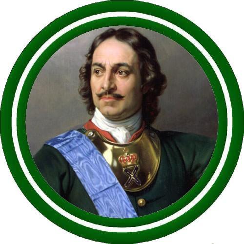 Медали правление Петра I Великого