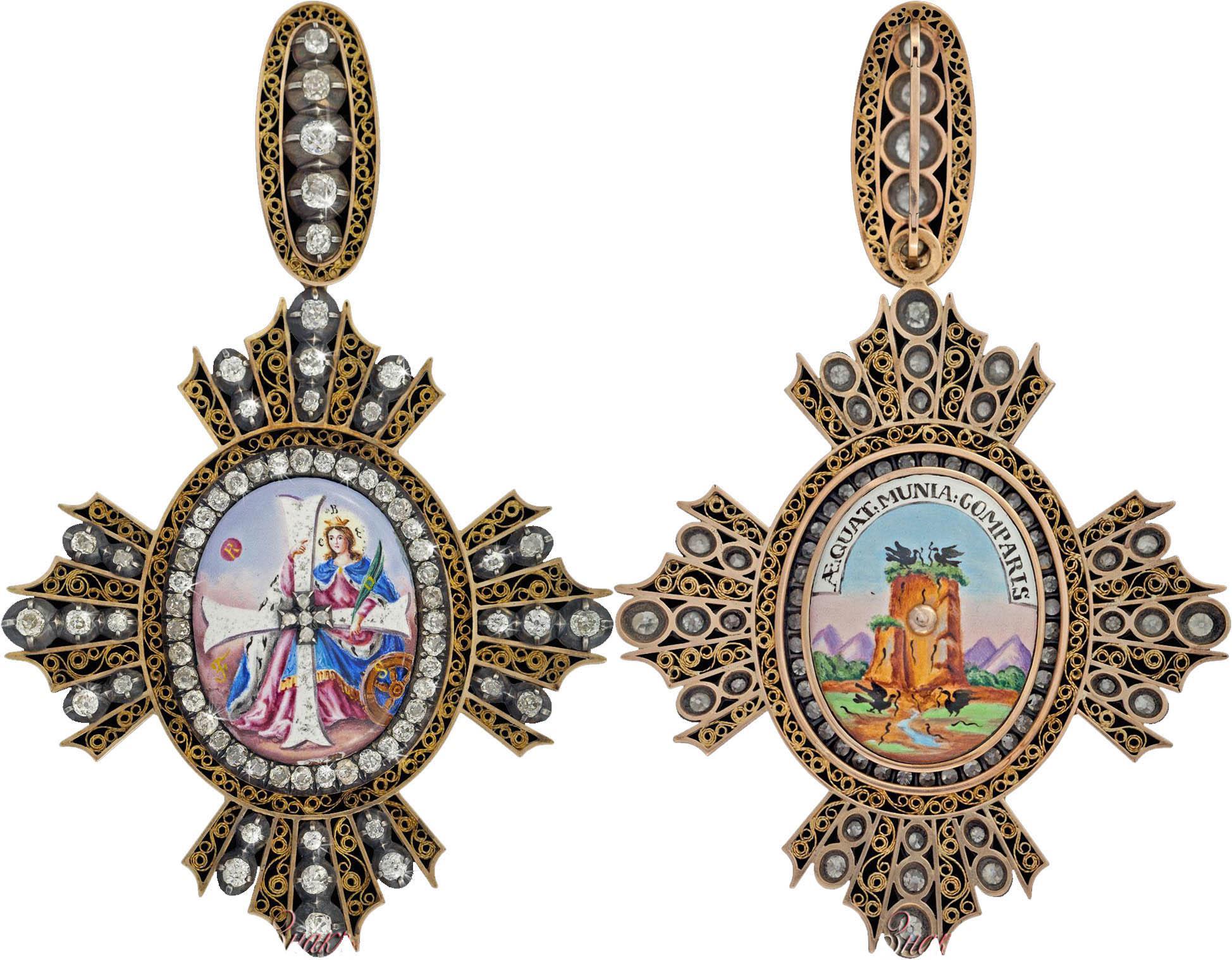Орден Святой Екатерины - орден Освобождения