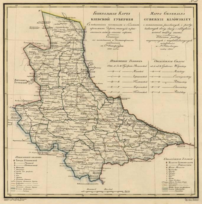 Старые карты по областям и уездам