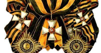 Статут Императорского Военного ордена святого великомученика и победоносца Георгия