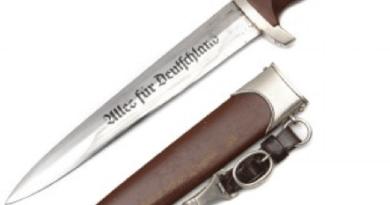 Немецкие кинжалы, тесаки, ножи Второй Мировой Войны