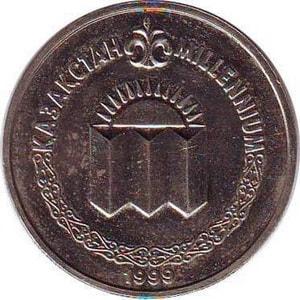Казахстан 50 тенге 1999 Смена тысячелетия - 2000 год