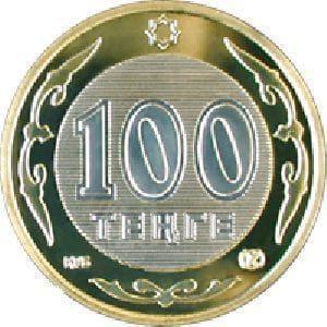 Казахстан, 100 тенге 2003, 10 лет национальной валюте - Архар