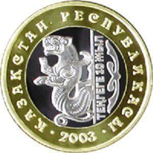 Казахстан, 100 тенге 2003, 10 лет национальной валюте - Барс