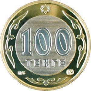 Казахстан, 100 тенге 2003, 10 лет национальной валюте - Волк