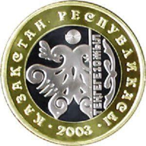 Казахстан, 100 тенге 2003, 10 лет национальной валюте - Птица