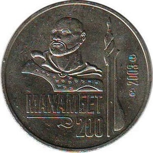 Казахстан, 50 тенге 2003, 200 лет со дня рождения Махамбета Утемисова