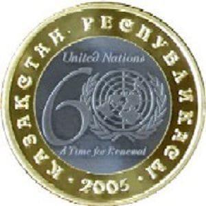 Казахстан, 100 тенге 2005, 60 лет ООН