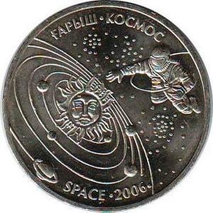 Казахстан, 50 тенге 2006, Космос